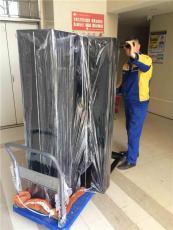 廣州海珠區搬家公司 海珠螞蟻搬家公司店