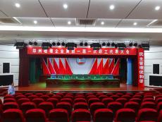 河南专做单位报告厅音响灯光公司