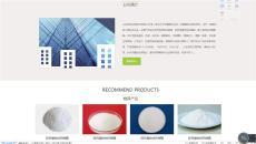 中國 添加劑 工業 食品