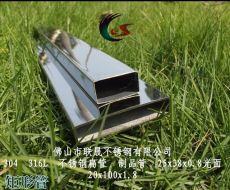 国标SUS 304不锈钢小扁管5x10x.0.5x0.8x1.0