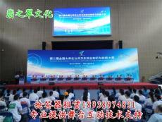 深圳翡之翠文化專業知識競賽搶答器租賃