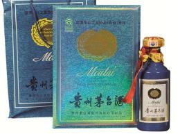 江干區回收雞年茅臺酒近期價格