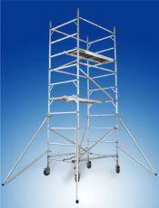 供应湖南铝合金脚手架/湖南铝合金挡鼠板