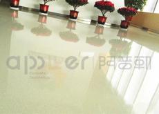 阿普勒南京新型水磨石地坪 个性化的水磨石