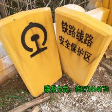 鐵路ab樁廠家 發貨 發貨  鐵路用地界樁