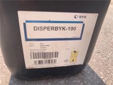 BYK-190水性體系和顏料濃縮漿用潤濕分散劑