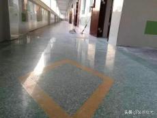 天津水磨石藍天鴻業環保科技有限公司