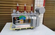 三相电力变压器模型  发电机模型