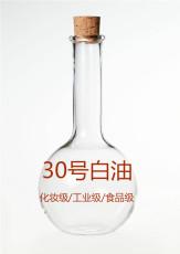 32号液压油厂家 无灰抗磨液压油价格