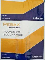 PEBAX弹性体发泡-超临界流体发泡