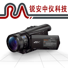 陜西總代理防爆攝錄儀Exdv1501