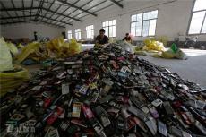 上海舊手機回收公司十分注重信息安全保護
