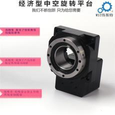 中空旋转平台减速机可替代DD马达凸轮分割器
