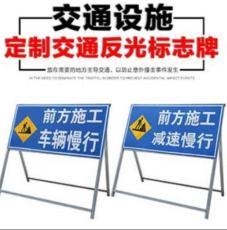兰州公路标志牌和甘肃交通标志牌厂家