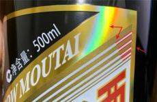 惠州淡水53度飞天茅台酒回收-最近价格平稳