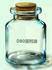 260号溶剂油 特种煤油厂家 高纯度松香水