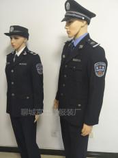 民政制服新装定制 民政标志服高品质打造