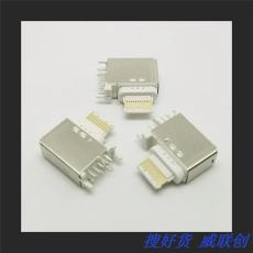 USB 3.1 TYPE C母座側插16P 蘋果 磷銅端子