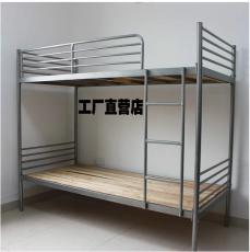 合肥廠家加厚鐵架床雙層床高低鋪員工上下床