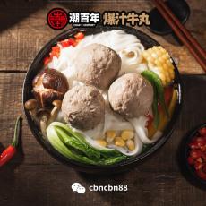 niu肉wan厂家批fa供应zhengzongchao汕niu肉wan