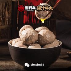 廠家供應正宗潮汕爆汁牛肉丸代理