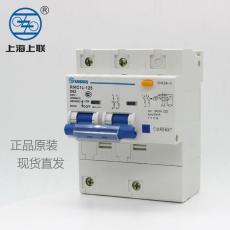 上海人民电器厂RMC1L-63漏电断路器