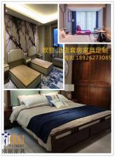 五星级酒店家具配套工程制造商-欧丽家具