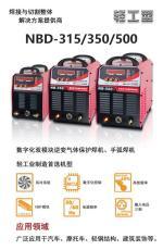 工业双模块无飞溅脉冲气保焊机碳弧气刨二保