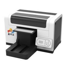 數印通PL-3545移印鋼板蝕刻掩膜打印機