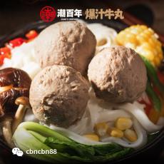 潮汕手打牛肉丸厂家-牛肉丸批发-潮百年食品