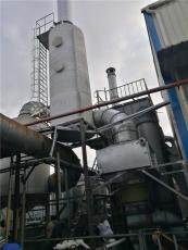 化工廠廢氣處理噴淋塔