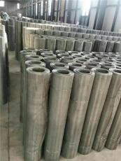 不銹鋼窗紗 廠家直銷 規格齊全質量保證