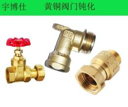 銅材防變色劑保護銅件3年以上不變色