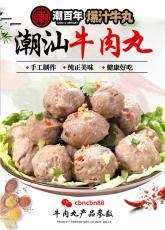 微商货源tui荐 wu需囤货 gong厂货源 一件daifa