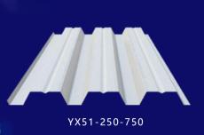 山东青岛1.0mm厚750型镀锌楼承板多少钱一平