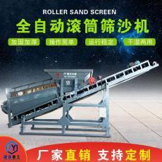 建筑工地移动式50滚筒筛沙机设备