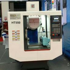 海帝克機床高速剛性小型加工中心HT550