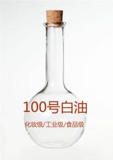 100�工�I�C械��滑油�S家�r格
