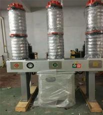 ZW37-40.5户外高压真空断路器厂家直销