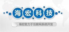 廣州天賜竹鹽系統模式開發