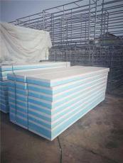 邦華免拆模板保溫與結構一體化板生產廠家