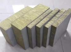 巖棉復合板免拆模板保溫與結構一體化板廠家
