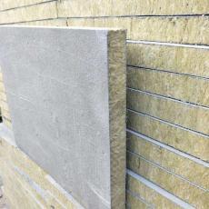 北京市大興區巖棉復合板免拆模板生產廠家