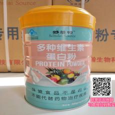 多种维生素蛋白粉 舒莱源 天津