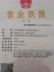 兴义救护车电话贵州省联翼救护车医疗护送
