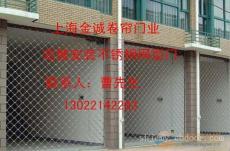 上海铝合金口冲孔电动门 不锈钢伸缩门定做