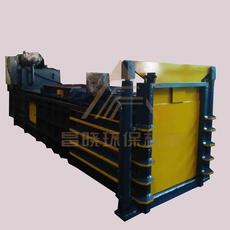 200T惠州半自动废纸打包机 昌晓机械设备