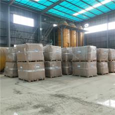 赤峰火山巖生產廠家-歡迎來電