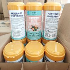 多種維生素蛋白粉 增強免疫力 河北省