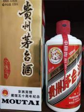 泰州回收喜备茅台歌祖国茅台酒价格